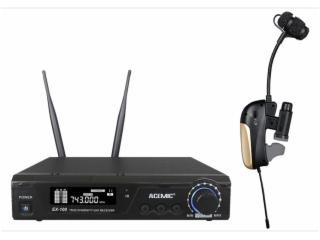 EX-100/ST-2-爱尚达UHF无线萨克斯收发系统EX-100/ST-2