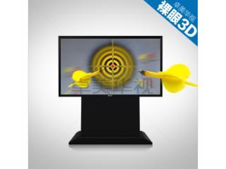 【ZM820A02】-82英寸裸眼3D广告机