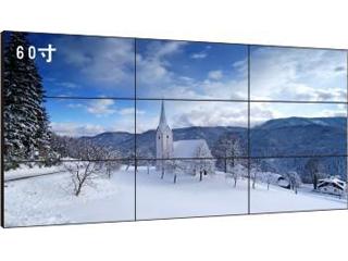 60寸液晶拼接墙-BSR-60A图片
