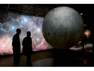 BD-DZG-地質地理博物館球幕投影顯示