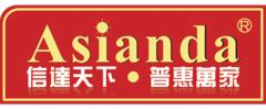 深圳市雅迅达液晶显示设备有限公司