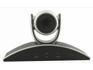 CLE 60U-USB接口视频会议摄像机