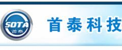 深圳市首泰科技有限公司
