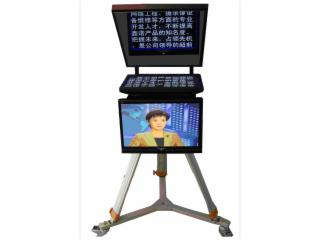 X-TC-主持人播音提词器 。提词器软件