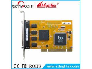 HK-1104-PCI4串口卡/RS232串口卡