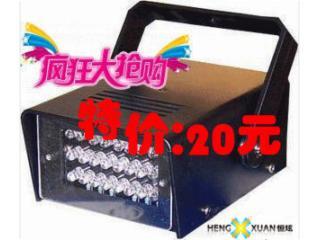 HX-012-LED小頻閃燈 KTV包房閃光燈