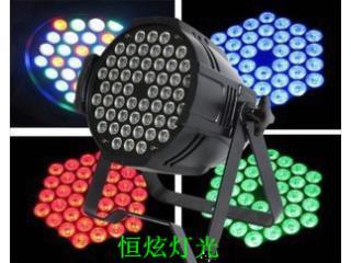 HX-010-LED大功率3W54顆手拉手帕燈