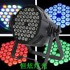 LED大功率3W54顆手拉手帕燈-HX-010圖片