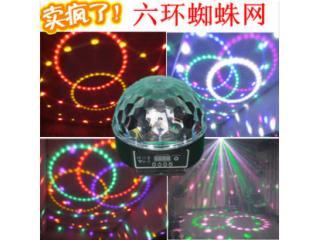 HX-035-6颗灯珠声控LED六环水晶魔球