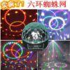 6顆燈珠聲控LED六環水晶魔球-HX-035圖片