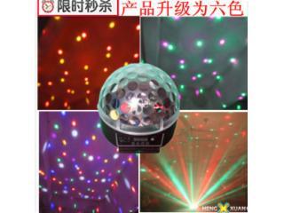HX-035-LED水晶魔球