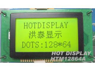 HTM12864A-12864A圖形點陣LCD液晶模塊