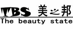 广州美之邦舞台设备有限公司