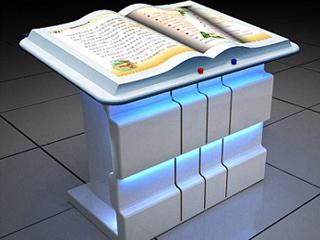 --虚拟翻书系统