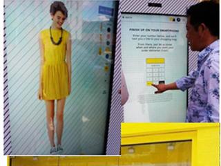 --触屏互动数字标牌系统