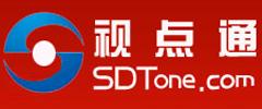 视点通SDTone