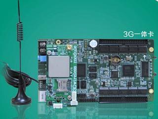 D2-异步控制系统3G一体卡