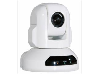 HD653-usb高清视频会议机