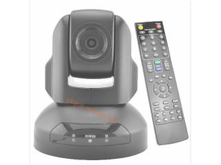 HD652-广角高清视频会议摄像机