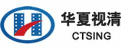 华夏视清数字技术(北京)有限公司