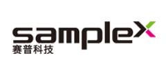 賽普Samplex