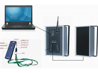 DM-AP50-有源音箱