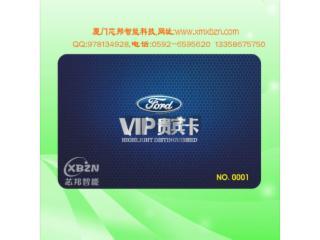 01-智能鎖IC卡、智能門鎖感應卡、酒店門卡