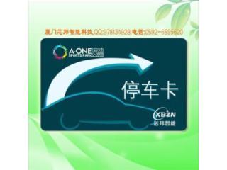 01-IC卡解密、M1卡、停車卡