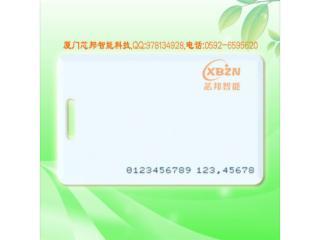 01-改寫ID卡、寫ID卡號、連號卡