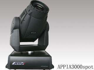 APPIA3000spot-opera電子/電感搖頭燈