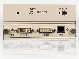 BTD-202-DVI雙絞線發送器