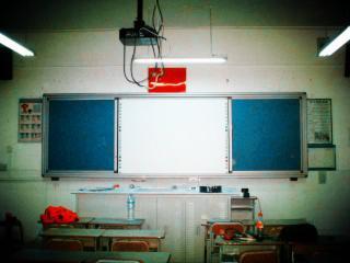 XK-HW82-紅外電子白板