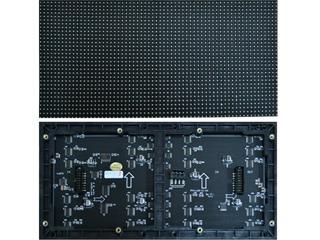 HX-PH4-16S-室内表贴三合一全彩单元板