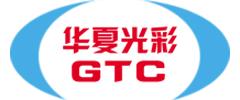 华夏光彩GTC
