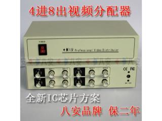 DS-408V-4进8出视频分配器
