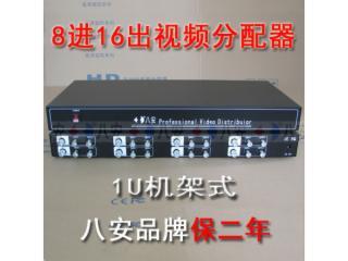 DS-816V-机架式8进16出视频分配器