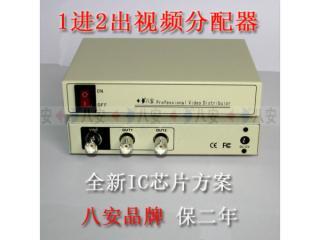 DS-102V-1進2出視頻分配器