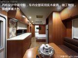 国产拖挂式房车40万起售 卧室可拓展/设计工艺不输进口车