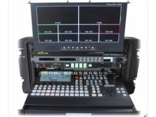 NW-EFP HS410-科锐NW-EFP HS410高清移动导播台