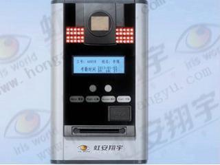 HY-iris100ET-嵌入式虹膜识别设备