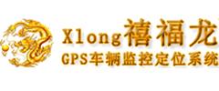 禧福龍Xlong