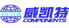 深圳市威凯特科技有限公司