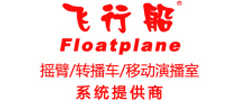 飛行船Floatplane