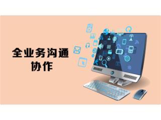 UCM CU-全业务客户端