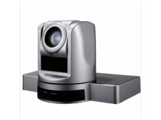 HCM500-高清彩色会议摄像机