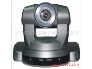 HD20xP-USB/A-usb视频会议摄像机 视频摄像机