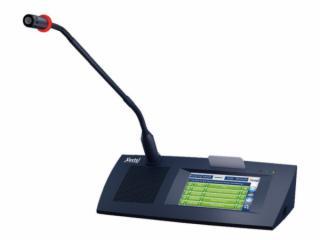 CDM-T5-彩色觸摸屏數字會議控制系統單元