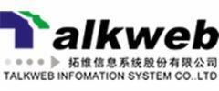 拓维信息系统股份有限公司