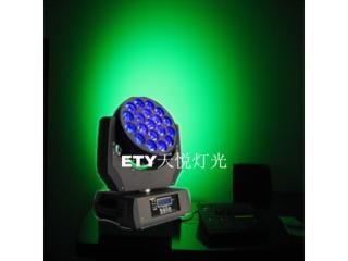 天悅燈光19顆12W光束染色調焦搖頭燈-天悅燈光19顆12W光束染色調焦搖頭燈