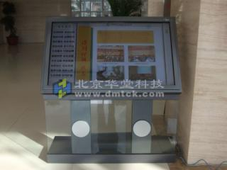 HTCK-大尺寸触摸屏